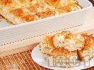 Рецепта Пухкава баница със сирене, яйца и газирана вода